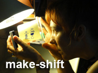 make-shift